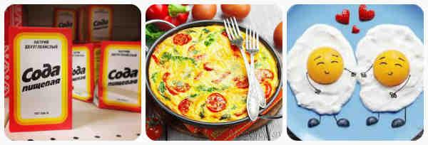 омлет и яйца