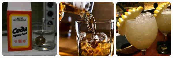 виски и пищевая сода