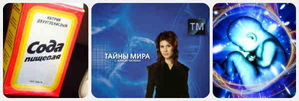 обложка передачи