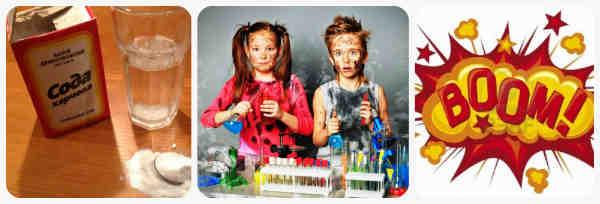 юные химики