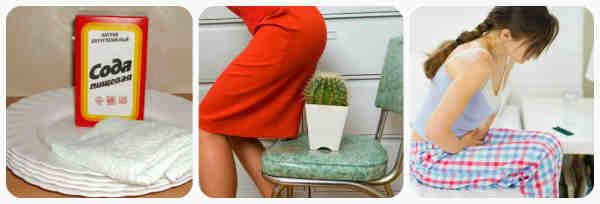 сесть на кактус