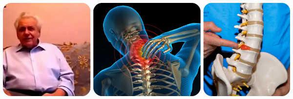 Лечение при шейном остеохондрозе позвоночника по неумывакину