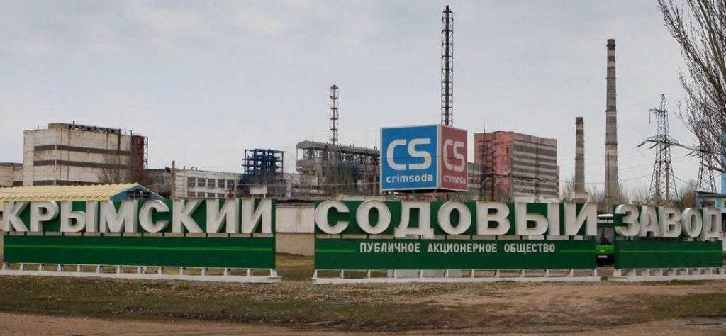 фасад крымского завода